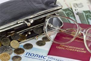 Микрозаймы онлайн пенсионерам и пожилым людям.