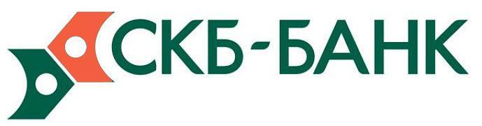 Надежный потребительский кредит с - СКБ-Банк