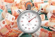 Быстрый займ онлайн: мгновенное решение финансовых проблем.