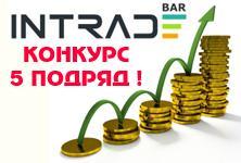 Конкурс - Акция с брокером Intrade.Bar. Совершите 5 прибыльных сделок подряд!