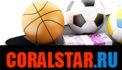 Coralstar – мошеннический букмекер.