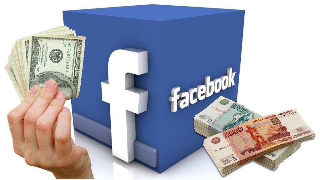 Как заработать в Фейсбук: рабочие способы, пошаговая инструкция, советы новичкам